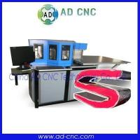 Auto CNC Bending & Notching Machine Product nameAuto CNC Bending Machine for SS/MS Manufactures