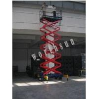 Self-propelled aerial work pla... Manufactures