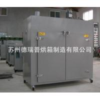 Electronic compo… Capacitor oven Manufactures