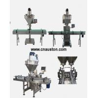 DCS simple powder filling machine Manufactures