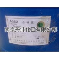 Hydroxy styrene-butadiene latex Manufactures