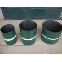 OCTG Pipes Tubing coupling Manufactures