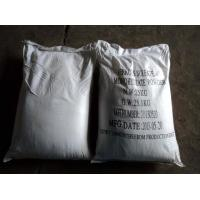 China FERROUS SULPHATE MONOHYDRATE POWDER FEED GRADE on sale