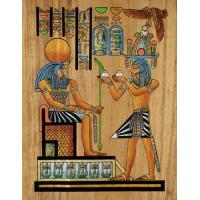 Papyrus Offering to Horus Manufactures