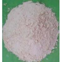 Chemical products Nano-grade silica Manufactures