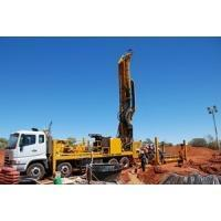 Buy cheap Mining Exploration Drilling Rig(HGY-300) from wholesalers