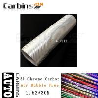 Chrome carbon vinyl 3D chrome carbon vinyl wrap Silver Manufactures