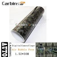 Camouflage film Digital Camouflage Vinyl Wrap Film Manufactures