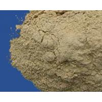China Ferrous sulphate monohydrate powder on sale
