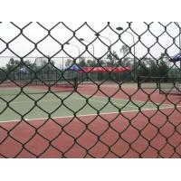 chain link fencing Manufactures