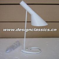 Buy cheap AJ Table Lamp from wholesalers