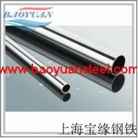 Incoloy 800 Manufactures