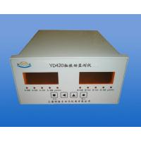 YD420Dual-axisVibrationMonitor Manufactures