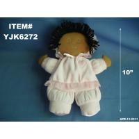 PINK SOFT BABY DOLL WITH BLACK Manufactures
