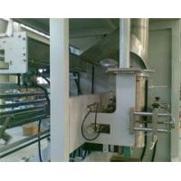 Automatic SGB-630 Vertical Form Fill & Seal Packaging Machine Manufactures