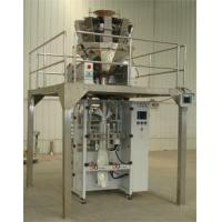 Automatic SGB-760 Vertical Form Fill & Seal Packaging Machine Manufactures