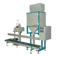 Semi-automation SGJ-Z5B Double Weigh-hopper Weighing & Packaging Machine Manufactures