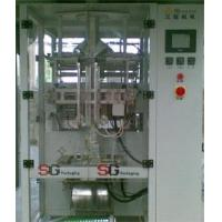 Automatic SGB-560 Vertical Form Fill & Seal Packaging Machine Manufactures