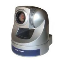 China HD video conferencing cameraIVC-D300 on sale