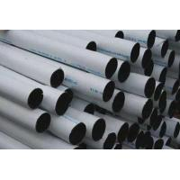 UPVC Rigid Pipes Manufactures