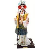 Collectible Chinese Doll - Chinese Opera Doll / Yang GuiFei #190 Manufactures