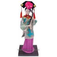 Collectible Chinese Doll - Princess Playing Pipa #7 Manufactures