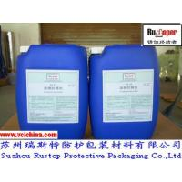 Cheap Removing and cleaning agents series for sale