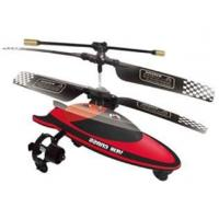 Buy cheap RC Flying Car from wholesalers