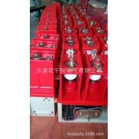 Sell Factory Price Sells Contactor Of Vacuum Of CKG-160/7.2-LS High Pressure Continuously Manufactures