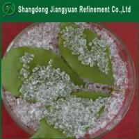 Buy cheap Magnesium Sulphate technical grade from wholesalers