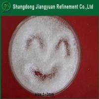 Buy cheap Magnesium Sulphate epsom salt mgso4 from wholesalers