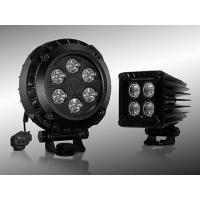 KC HiLiTES LZR LED Lights Manufactures