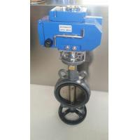 ELECTRICAL OPERATED BUTTERFLY VALVE Manufactures