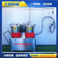 Trace type foaming machine