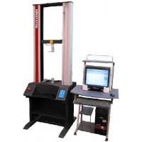 20KN:HY-205 Computer servo type tension tester Manufactures