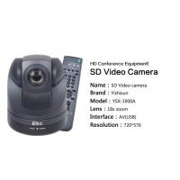 China SD Video-Conferencing Camera YSX-1900A on sale