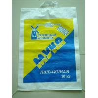 PP Shopping Sack (PP Handle Sack) Manufactures