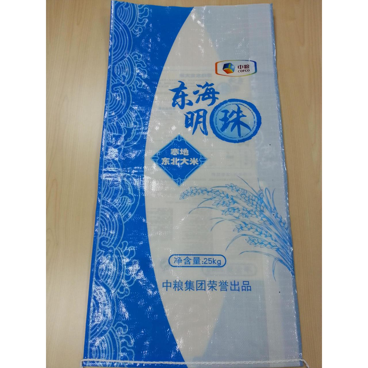 BOPP outside Coated Sacks Manufactures