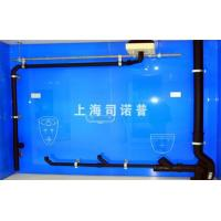 China GEBERIT's Siphonic Drainage System on sale