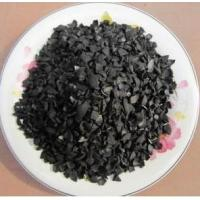 Nut shell activated carbon Manufactures