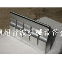 Ultrasound die ultrasound teeth stationery industry Manufactures