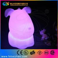 LED dog lamp BZ-BA3141
