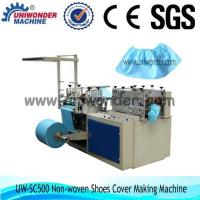Disposable Products Machine