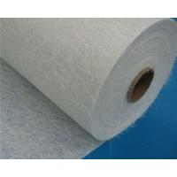 Chopped Strand Mat Manufactures