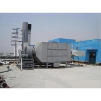 Organic waste activated carbon adsorption unit Manufactures