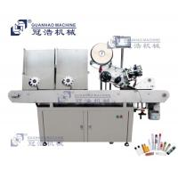Cheap GH-TB-80WDR Two-head horizontal labeling machine for sale