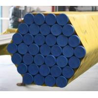 Pipe For Boiler,Heat Exchanger and Condenser Manufactures