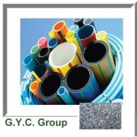 GY- PFM17 Impact modifier ( for PP,PE,TPR,TPU,TPE) Manufactures
