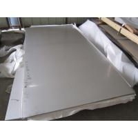 ASTM A 309 stainless steel plate Manufactures