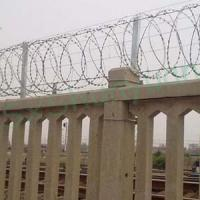 Barbed wire fencing Manufactures